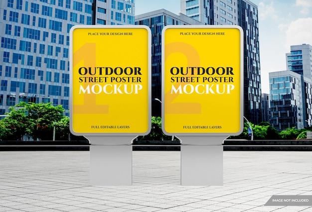 야외 도시 조명 광고 포스터 모형