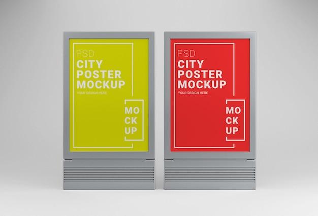 Открытый городской плакат дизайн макет