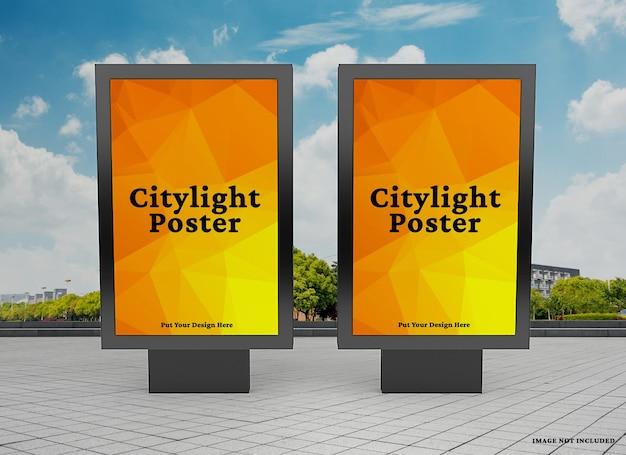 屋外の街の明かりのポスターのモックアップ