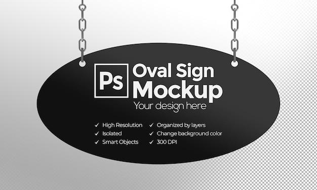 広告やブランディングのためのチェーン付きの楕円形のサインのモックアップ