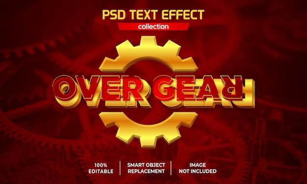 Текстовый эффект игровой машины передачи