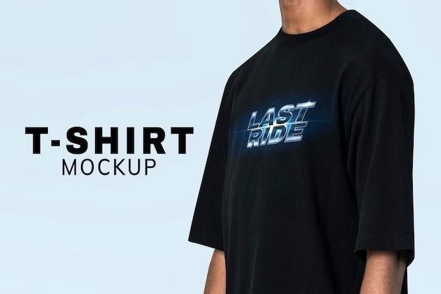 대형 티셔츠 모형 psd, 검은색 현실적인 디자인