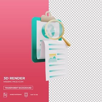 페이지를 찾을 수 없거나 누락된 페이지 3d 렌더링 아이콘 프리미엄