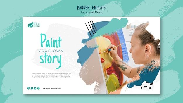 バナーデザインのペイントと描画