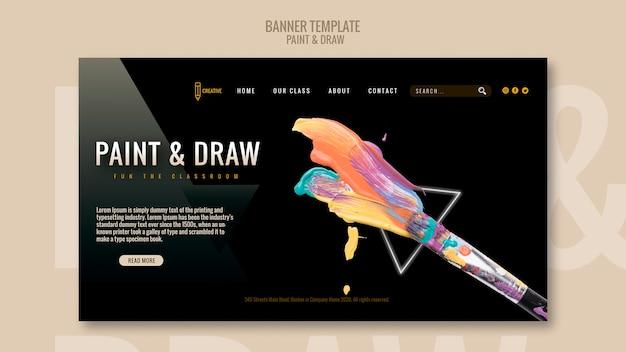 페인트 및 그리기 배너 템플릿