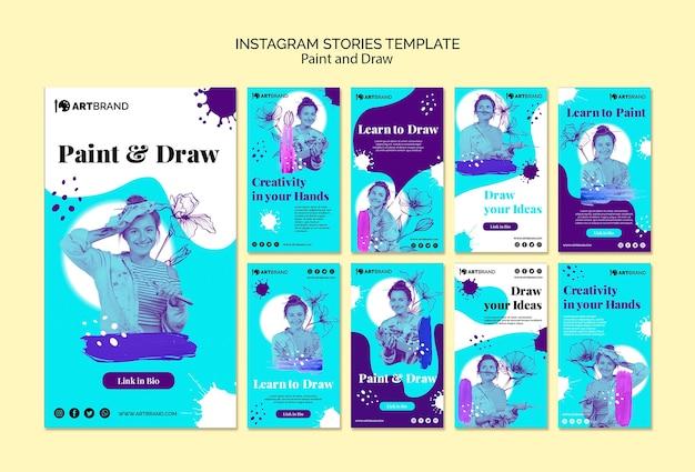 Instagram 이야기 템플릿 페인트 및 그리기