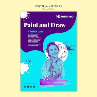 Нарисуйте и нарисуйте шаблон плаката