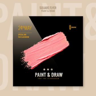 Нарисуйте и нарисуйте квадратный шаблон флаера