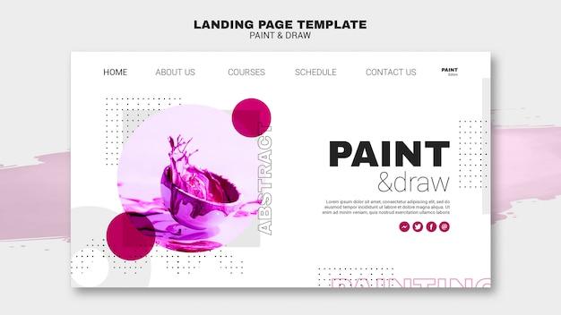 페인트 개념 방문 페이지 템플릿
