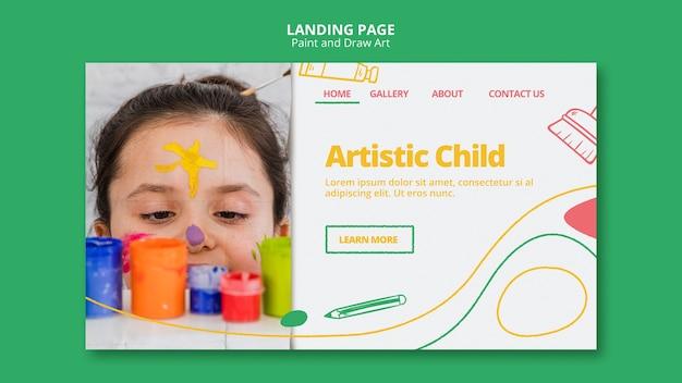 미술 방문 페이지 템플릿 테마 페인트 및 그리기