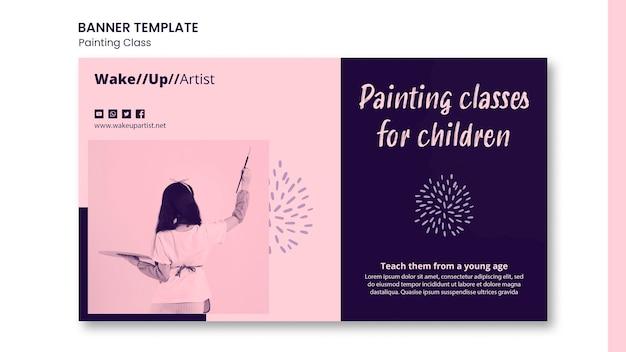Шаблон баннера урока рисования