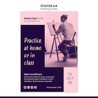 페인팅 클래스 포스터 템플릿