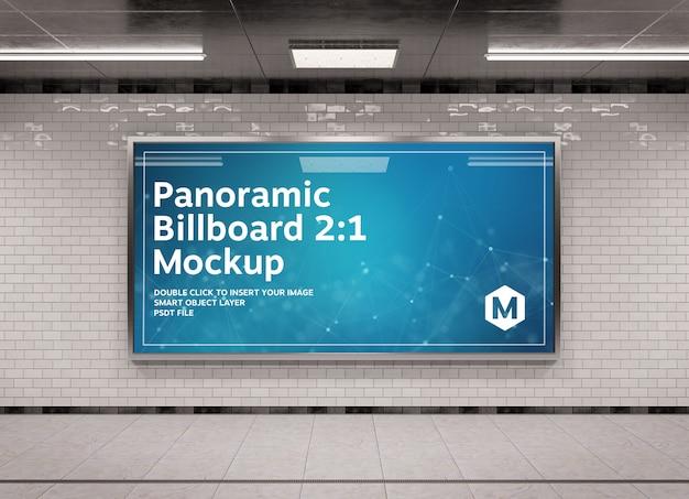 Panoramic billboard frame in underground mockup