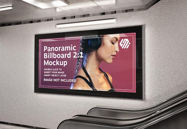 지하철 역 벽 모형에 파노라마 광고판