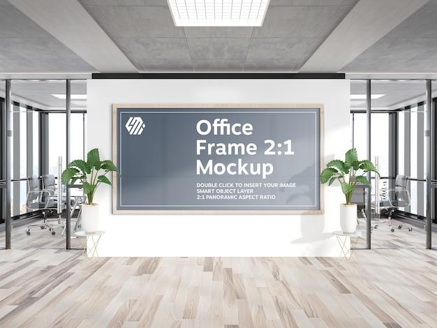 Панорама деревянная рамка висит на макете стены офиса