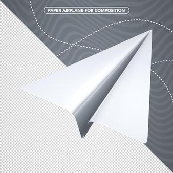 화장용 종이비행기