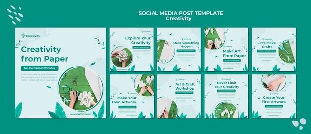 Сообщения в социальных сетях paper art