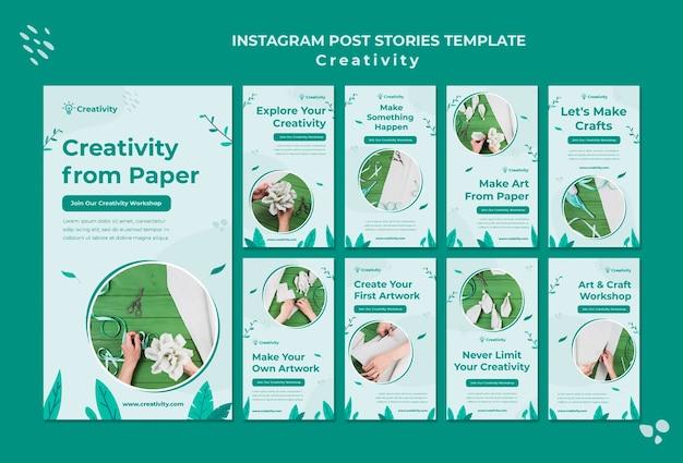 Истории из соцсетей paper art