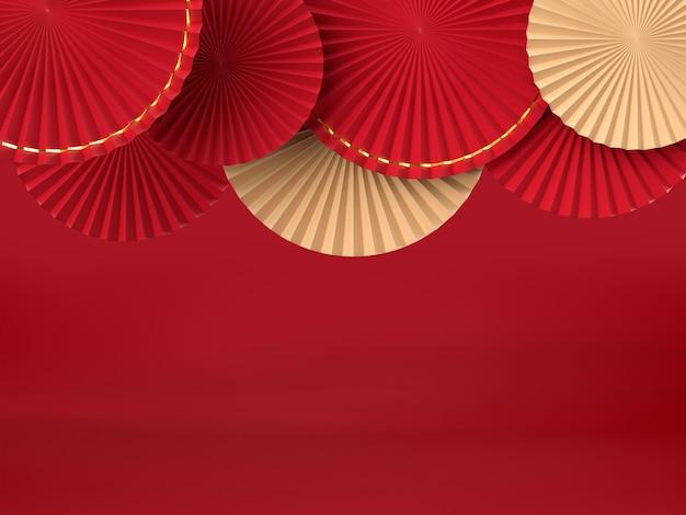 새해 장식을위한 종이 팬 메달. 해피 중국 설날 축제 배경의 개념