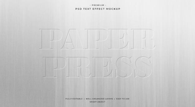 紙プレステキスト効果モックアップテンプレート