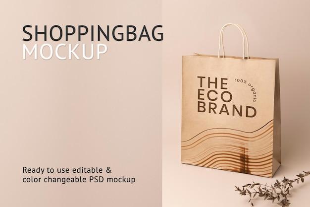 エコブランドの紙製ショッピングバッグモックアップpsd