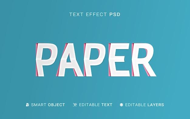 Текстовый эффект в стиле бумаги