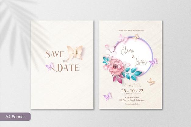 紙のスタイルの結婚式の招待状のテンプレート