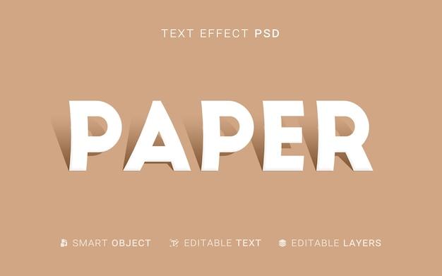 Эффект бумажного текста