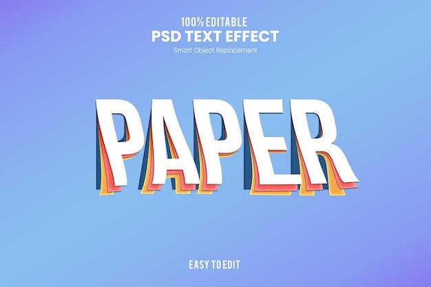 Эффект papertext