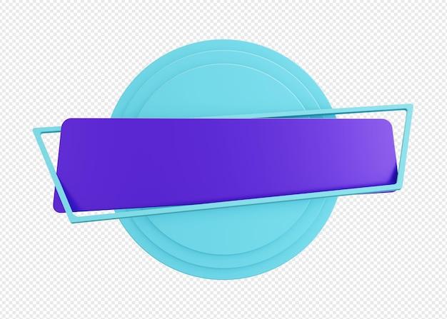 Картон для доставки парашюта или коробка для предметов в 3d изолированном