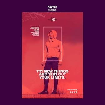 パルクール広告テンプレートポスター