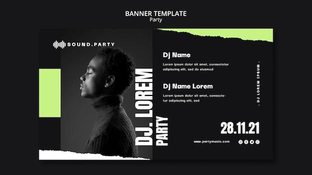 파티 배너 템플릿 디자인 무료 PSD 파일