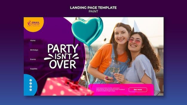 パーティーのお祝いのランディングページテンプレート