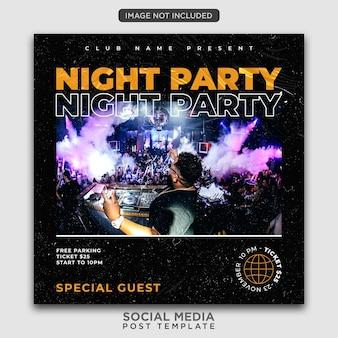 Шаблон флаера для вечеринки или сообщение в социальных сетях