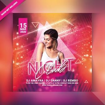 Ночной клуб party flyer