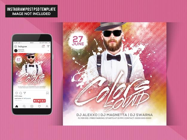 Цветной звук party flyer