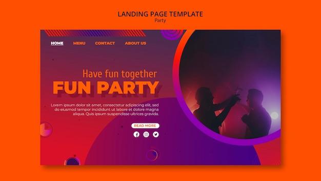 Целевая страница вечеринки