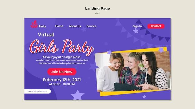 Целевая страница вечеринки Бесплатные Psd