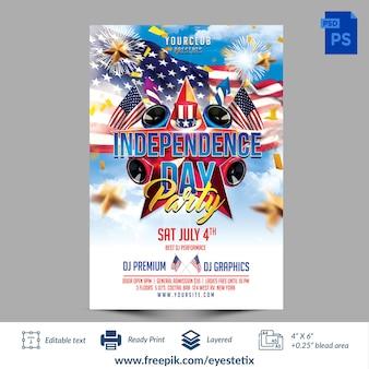 Американский день независимости party photoshop шаблон флаер