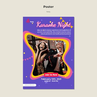 파티 포스터 템플릿