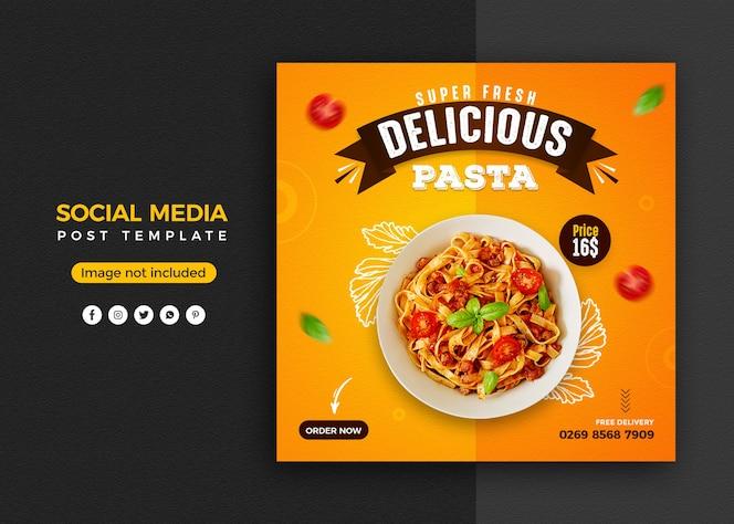 파스타 소셜 미디어 홍보 및 instagram 배너 게시물 디자인 템플릿