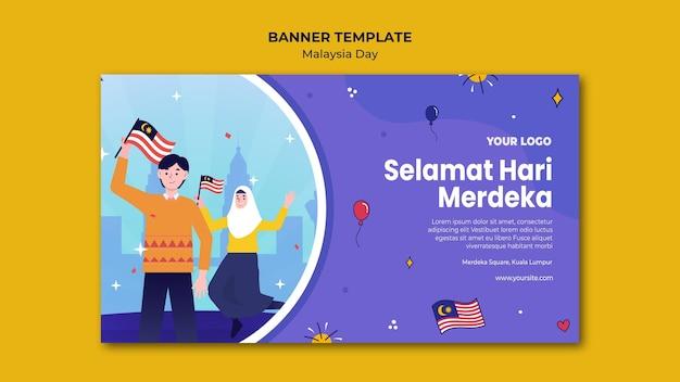 말레이시아 깃발 배너 웹 템플릿을 들고 사람들