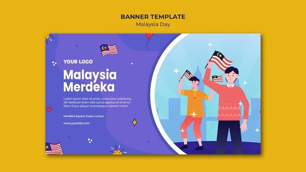 야외에서 말레이시아의 날 배너 웹 템플릿을 응원하는 사람들