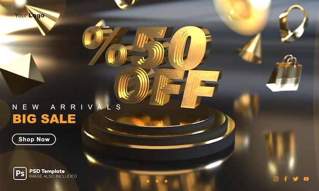 Скидка 50 процентов на шаблон баннера golden sale