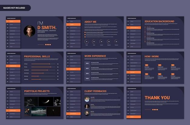 Персональное резюме и шаблон веб-презентации cv