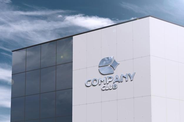 現代の大きな建物の透視ロゴ-看板モックアップ