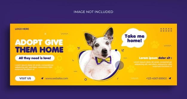 Веб-баннер флаер в социальных сетях по уходу за домашними животными и шаблон оформления обложки facebook