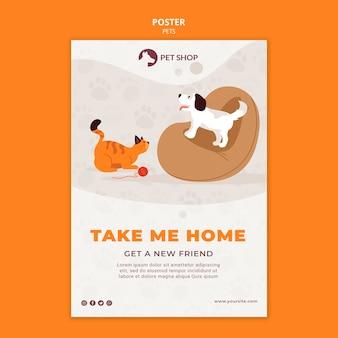 애완 동물 가게 입양 포스터 템플릿
