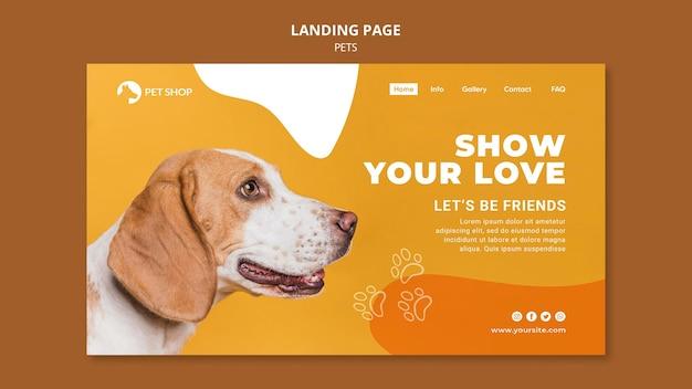 애완 동물 가게 방문 페이지 템플릿