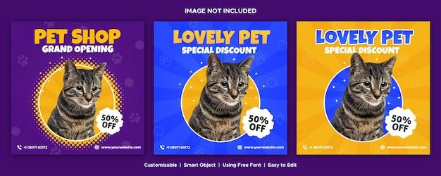 애완 동물 가게 소셜 미디어 템플릿 디자인 배너 instagram post